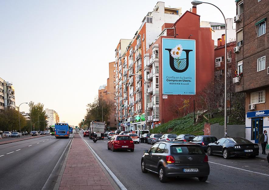 pym-madrid-avenida-cordoba-8-comercio-usera-dia-vsa-comunicacion