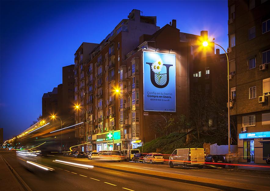pym-madrid-avenida-cordoba-8-comercio-usera-noche-vsa-comunicacion